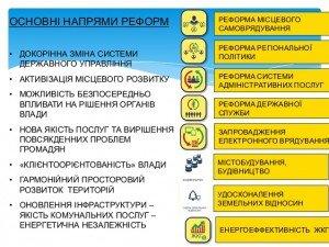 xiv-27112014-3-638