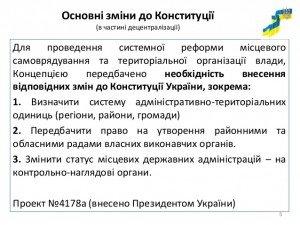 xiv-27112014-5-638