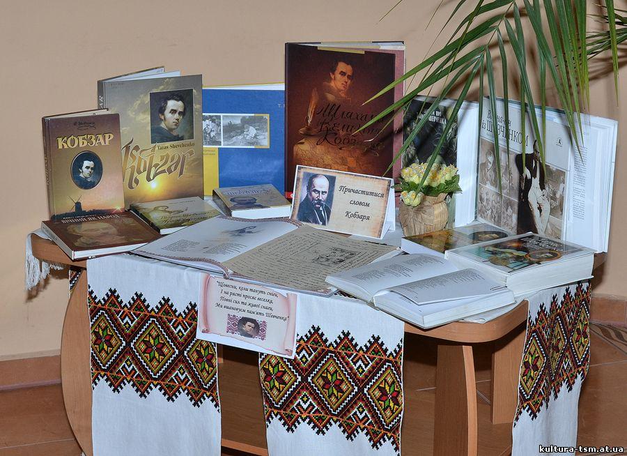 Районний конкурс читців присвячений 202-й річниці від Дня народження Т.Г.Шевченка та святу рідної мови.