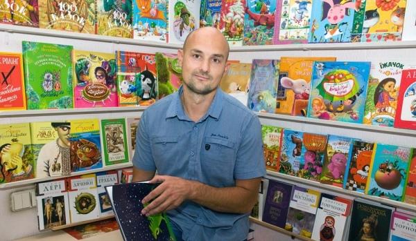 Skype-спілкування з письменником Сашком Дерманським