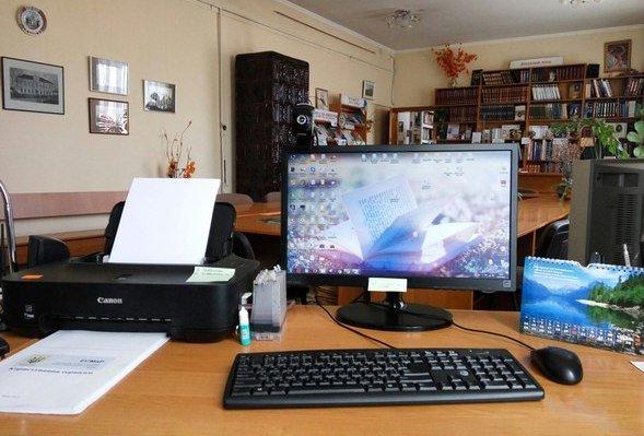 Комп'ютерні курси – одна з найцікавіших пропозицій бібліотеки!