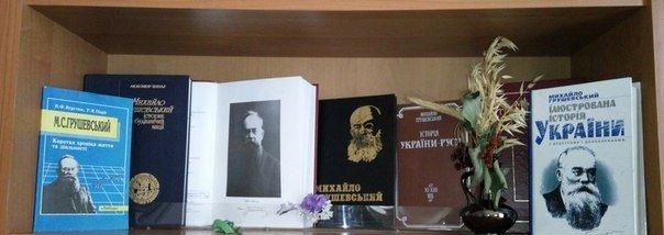 2016 рік оголошено роком Михайла Сергійовича Грушевського