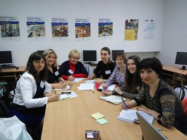 Семінар для координаторів пунктів Європейської інформації!
