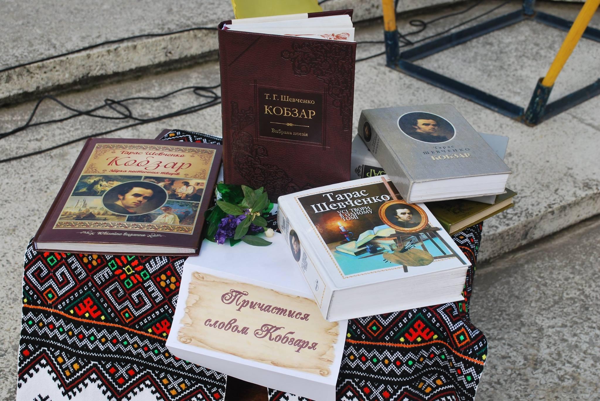 Голосні читання творів Т. Г. Шевченка