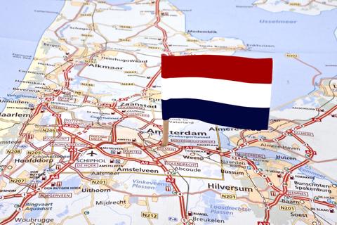 """Єврокруїз """"Нідерланди"""""""