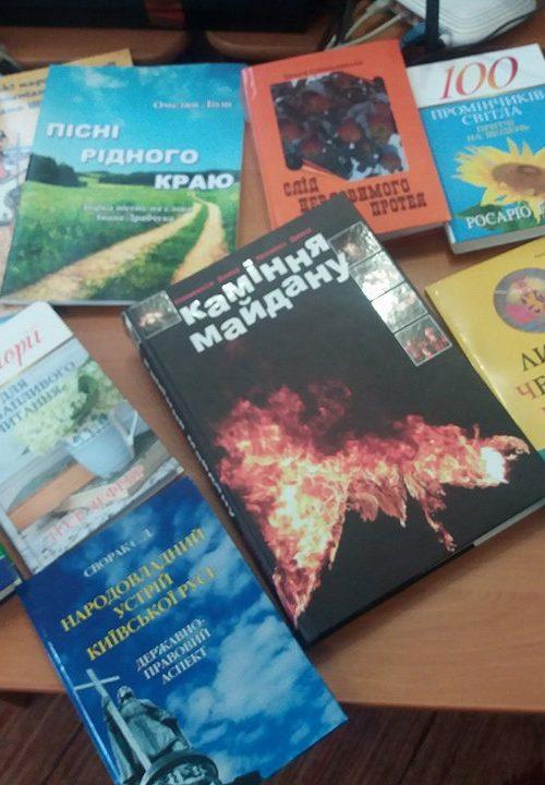 З Міжнародним днем дарування книг!