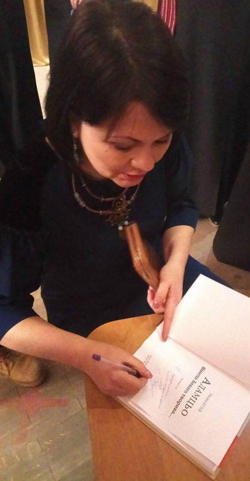 Творча зустріч з Оксаною Кузів