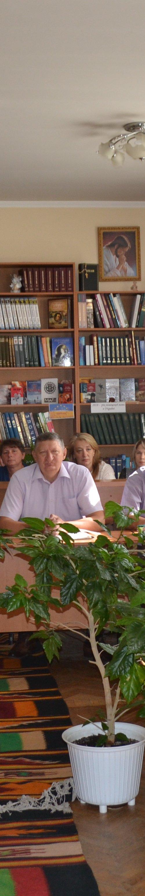Урочисте зібрання «Конституція України: витоки і становлення».
