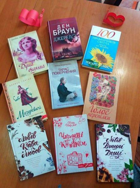 День дарування книг!