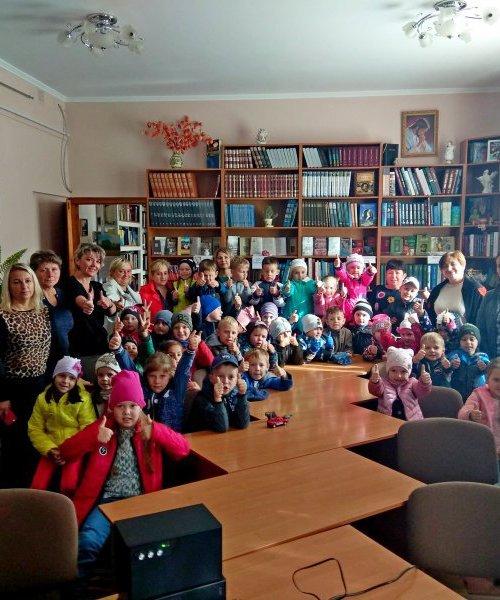 Бібліотекарі про права і обов'язки для дітей