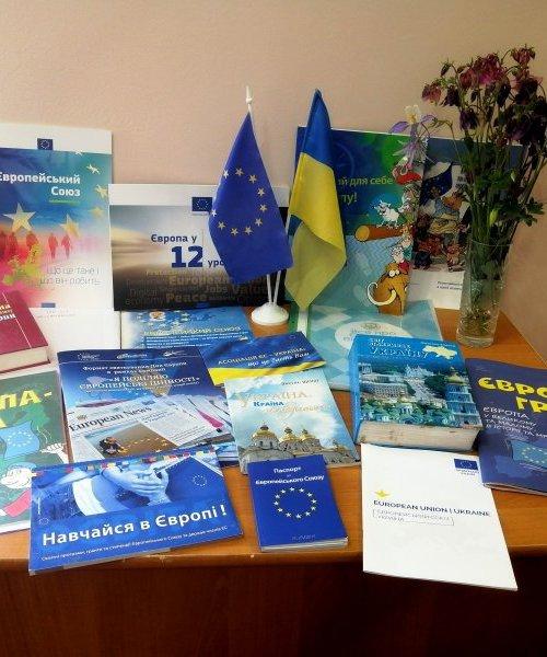 Україна – європейська держава, а кожен у ній – європеєць!