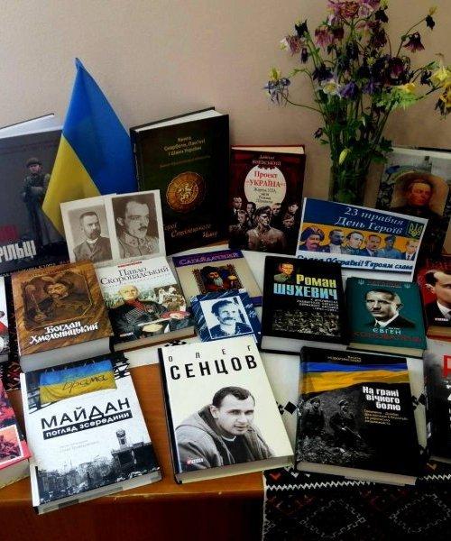 День Героїв –  свято величі духу українських вояків  і усіх борців за волю України!