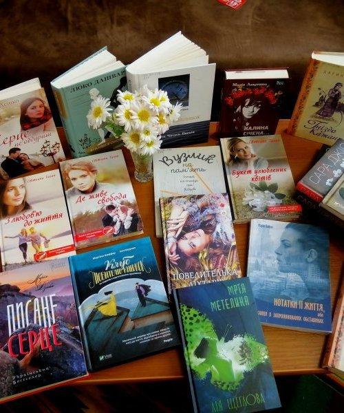 До уваги любителів книги!
