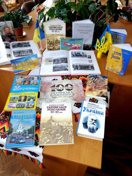 Акт Злуки: на шляху до створення Української держави.