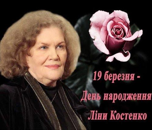 Цариця поезії в Україні.