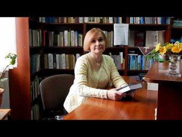 З нагоди Всесвітнього дня поезії та Дня народження поетеси Ліни Костенко